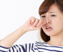 【鼻がよく詰まる方必見!】鼻が一瞬で通る方法教えます!