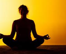 まずは1週間続けてみる『沈黙の瞑想』を教えます 他人の為でなく、まずは自分の為に生きる。