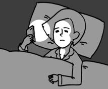 現役枕屋さんが、睡眠についてアドバイス致します 眠りに悩みを抱えている方。適切なアドバイスを致します。
