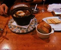 京都の粋な晩御飯所をお伝えします 京都の晩御飯でお悩みの方へ!友人から恋人との食事まで!