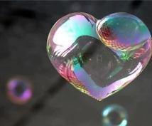 【もっと近づきたい もっと知りたい】—そしてあなたに恋に落ちる―✷恋の魔法✷