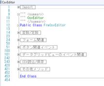 Excel不要のCSVエディタとソースを渡します Visual Studio 2019で作成した超軽量アプリ