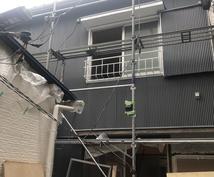 関東他・リフォーム、リノベーションの見積します シェアハウスはもちろん、戸建、アパート、民泊の一室から