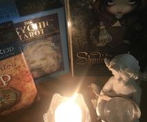 あなたへ灯火を~悩み解決への道標をカードで読みます 解決のヒントはあなたの気付いていない部分にあるかもしれません