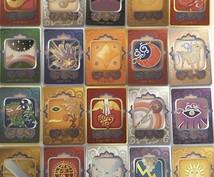 マヤ暦占星術による運勢鑑定致します あなたに与えられた宿命や本質を知る