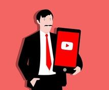 YouTubeチャンネルの投稿情報をリスト化します YouTuberさん、マーケティング分析をしたい方向け