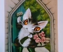 あなたの現在~未来をオラクルカードが導き出します 【恋愛 仕事】あなたに今必要メッセージを伝えします!