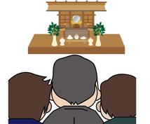 神棚の疑問・不安にお答えいたします 神棚を「わが家のパワースポット」に!