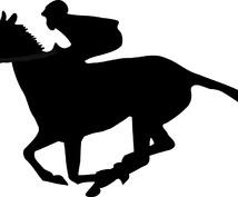【無料枠あり】競馬の優良サイトをお教えします。