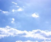 金運・仕事運向上★スピリチュアル風水★あなただけの風水鑑定・アドバイス