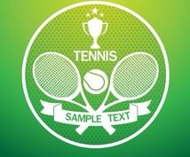 高校から硬式テニスを始める方へ、2年で結果を出す方法をお教えします。