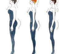 骨格診断致します 似合う服の形、ご自分の骨格がどのようなタイプなのか知りたい方