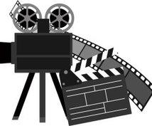 あなたにオススメの映画を教えます。ます 良質な映画鑑賞の時間をあなたへお届けします。