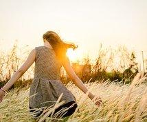 自己肯定感を上げて気持ちを晴らします ~1ヵ月継続するだけで自分に自信をつけられる新習慣~