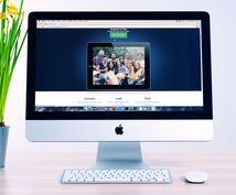 オリジナルブログの開設をお手伝いいたします WordPressを使ったブログ開設をお手伝いいたします