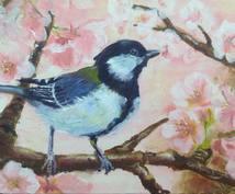 お好きなモチーフで油絵をお描きいたします オーダー油絵☆特別感謝キャンペーン!!