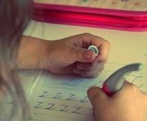 英語/宿題手伝います 英語が苦手な高校生・大学生向けのお手伝い!