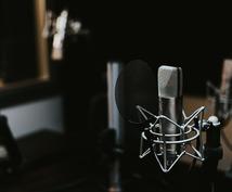声優のキャスティング・音響制作をお手伝いします アプリ、自社アニメなどで高品質な音声をお求めの方に!