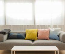 家具やインテリア小物一点からセレクトします 北欧でキャリアを積んだ一級建築士がご提案します。