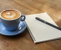 あなたの小説の感想をお届けします あなたの小説(未完成、完成問わず)、感想書きます