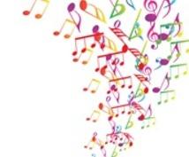 ☆音楽MIX☆ 歌と曲をMIX エフェクトはお先に指定お願いします