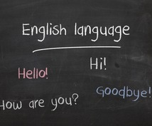 丁寧に英語⇔日本語間の翻訳します 英語にお困りの時や、翻訳を外注したい時におまかせください