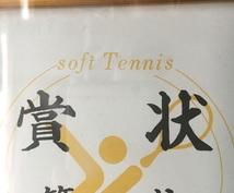 心理学や自分の経験を生かしてテニスアドバイスします 部活動でいい成績を残したい方!!!