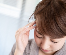 誰も知らない睡眠障害の3つの克服法を伝授します あなたが元気になれる具体的な改善方法