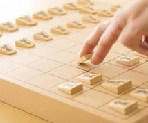今流行りの「将棋」の指導対局致します 今流行りの将棋を楽んで上達しましょう!