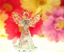 精霊と天使からのメッセージをお届けします アドバンス認定エンジェルカードリーダー™が心をこめて引きます