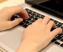 プロ仕様のワードプレスの環境を作ります アドセンスやアフィリエイトを始めようと思っている方へ