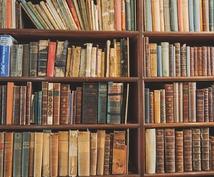最短最速で学ぶ、本の読み方