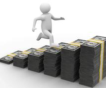 異例の物販ノウハウがあなたのスキルになります 『今すぐ即金が欲しくて継続的に稼ぎたい人』に最適の副業