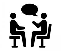 転職10社の経験から仕事の悩みや相談を聞きますます 10社の内3社は1部上場企業。 現在1部上場企業に勤務。