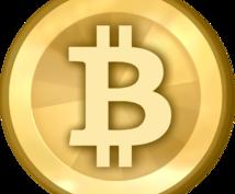 ビットコインが無料でもらえる方法教えます 今話題のbitcoinに興味のある方、始めたい方へ