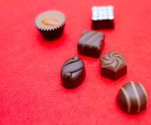 チョコレート占いで貴方を導くキーワードを占います バレンタインにピッタリの占いです*・