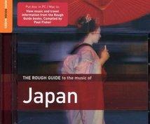 独学!全国通訳案内士1次筆記 合格のコツ教えます 素晴らしい日本文化を外国人に伝えたいあなたへ。