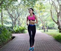 運動で体脂肪を燃焼させたいあなたに教えます 「体脂肪燃焼のための運動」の前に行う5分間エクササイズです。