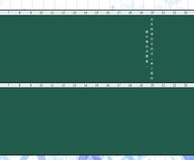 イベント等を月のスケジュールで掲載出来ます イベントとタスクのExcelでの管理