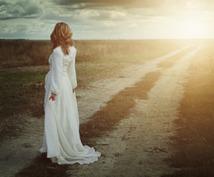 評判◎前世からの影響を調べます あなたの中の魂の記憶を呼び起こし、長文鑑定致します。