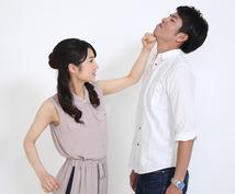 恋人や結婚相手の浮気度.誠実度,顔だけで診断します 気になる人の性格や今後の交際の参考にして下さいオススメです