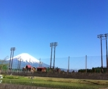 祝!富士山世界遺産登録の御殿場に来られる方!