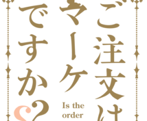 YDN1ヶ月運用代行します 出稿費用にかかわらず1万円で運用代行します。