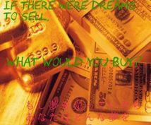 幸せなお金持ちになりたいかたの財布作ります 幸せなお金持ちになりたいかたの財布作り