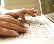 400文字の文章作成サービスです。一日4時間~6時間。ほぼ毎日作業できます。