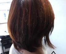 ダメージ毛、くせ毛でお悩みにヘアケア相談のります 全然、髪質が良くならないかたへ。