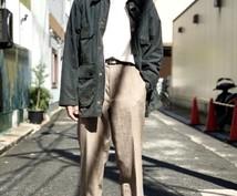 あなただけのファッションを提案します 丁寧なカウンセリングでライフスタイルに合ったファッションを