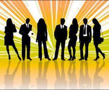 会社を設立した方サポートします 人を雇う際の助成金、社会保険手続き、就業規則作成サポート