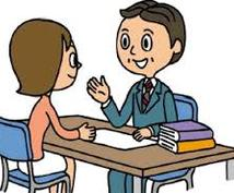 行政書士が離婚関係の相談にのります 離婚協議書等アドバイスをさせて頂きます。