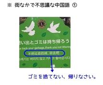 台湾ネイティヴが繁体字中国語の文章添削致します 貴方の中国語は正しいですか?チェックと訂正をお手伝いします!